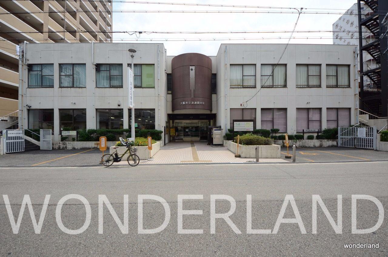 大阪市の図書館