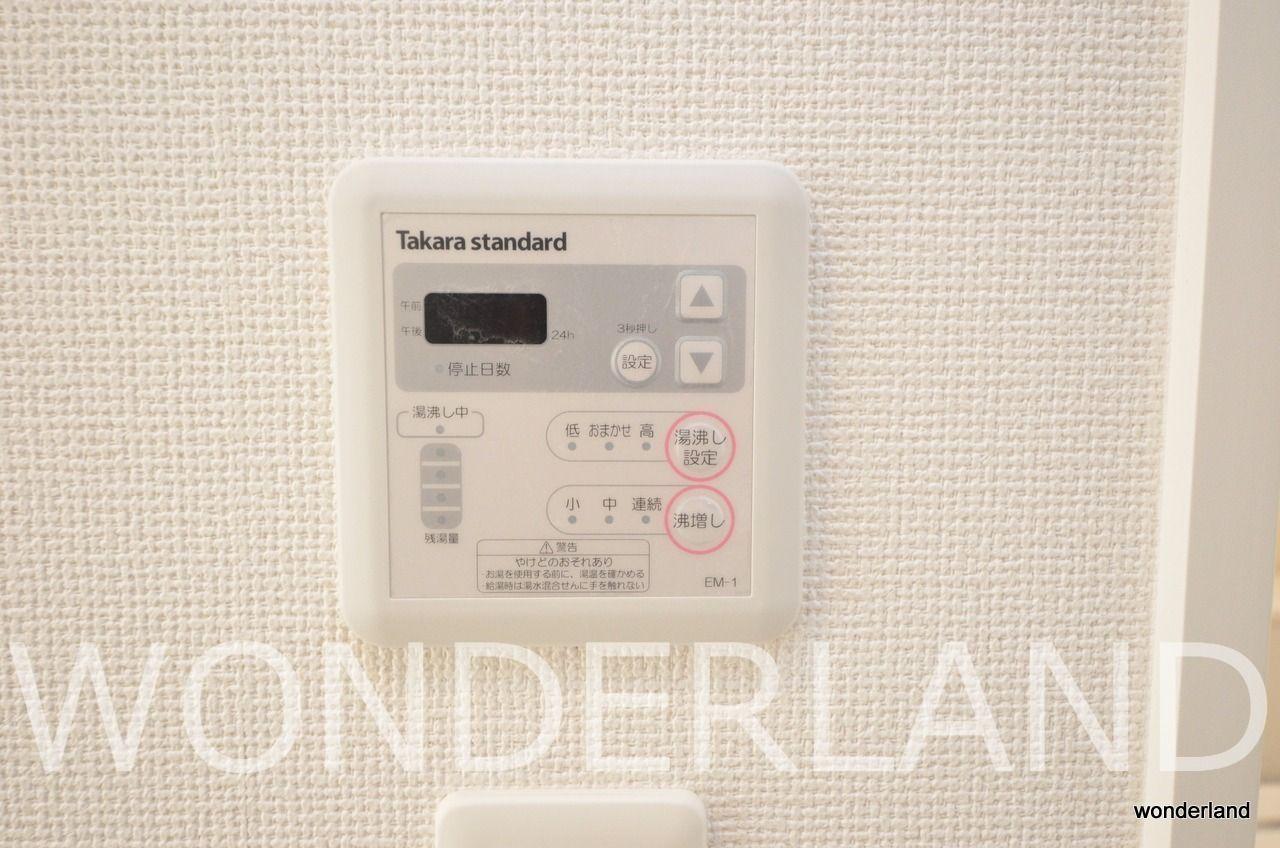 浴室乾燥機で雨の日の選択も安心