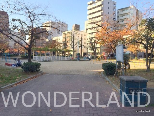 敷津西の公園