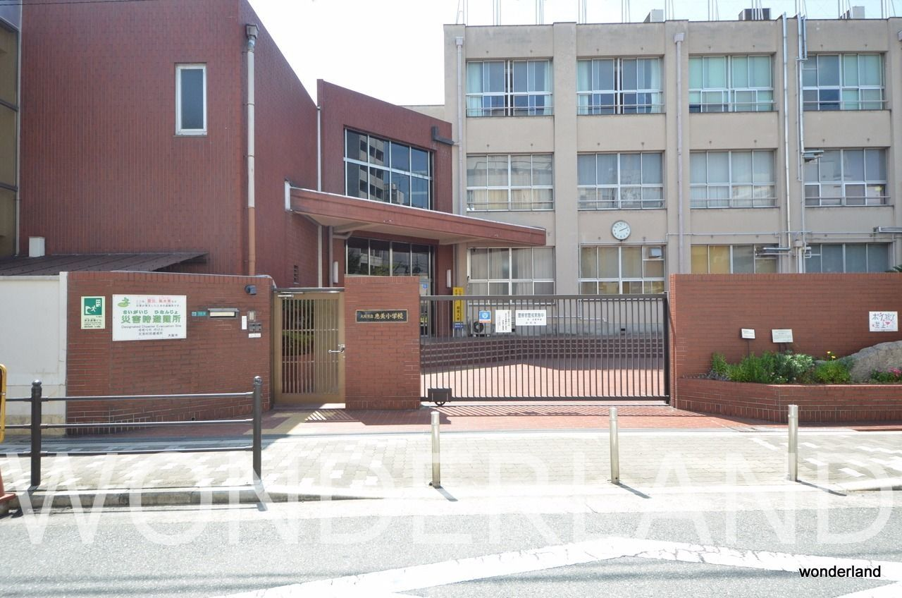 浪速区恵美須西にある公立小学校