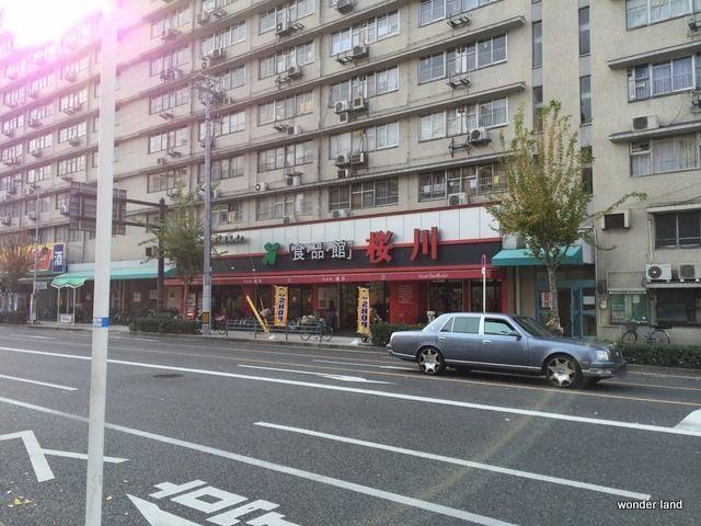 スーパーで、ジャパンの隣に位置します