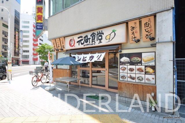各地域で展開しているチェーン店の定食屋さん。