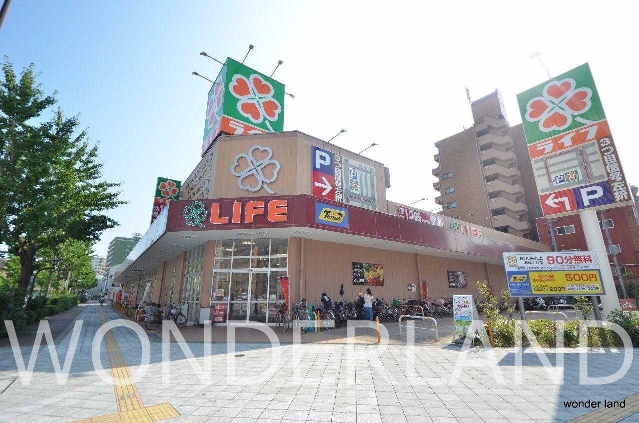 近くにある大阪でお馴染みスーパー