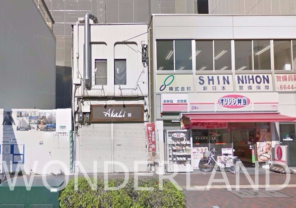 大国町の美味しい焼き鳥(居酒屋)の「灯(akari)」様が移転致します
