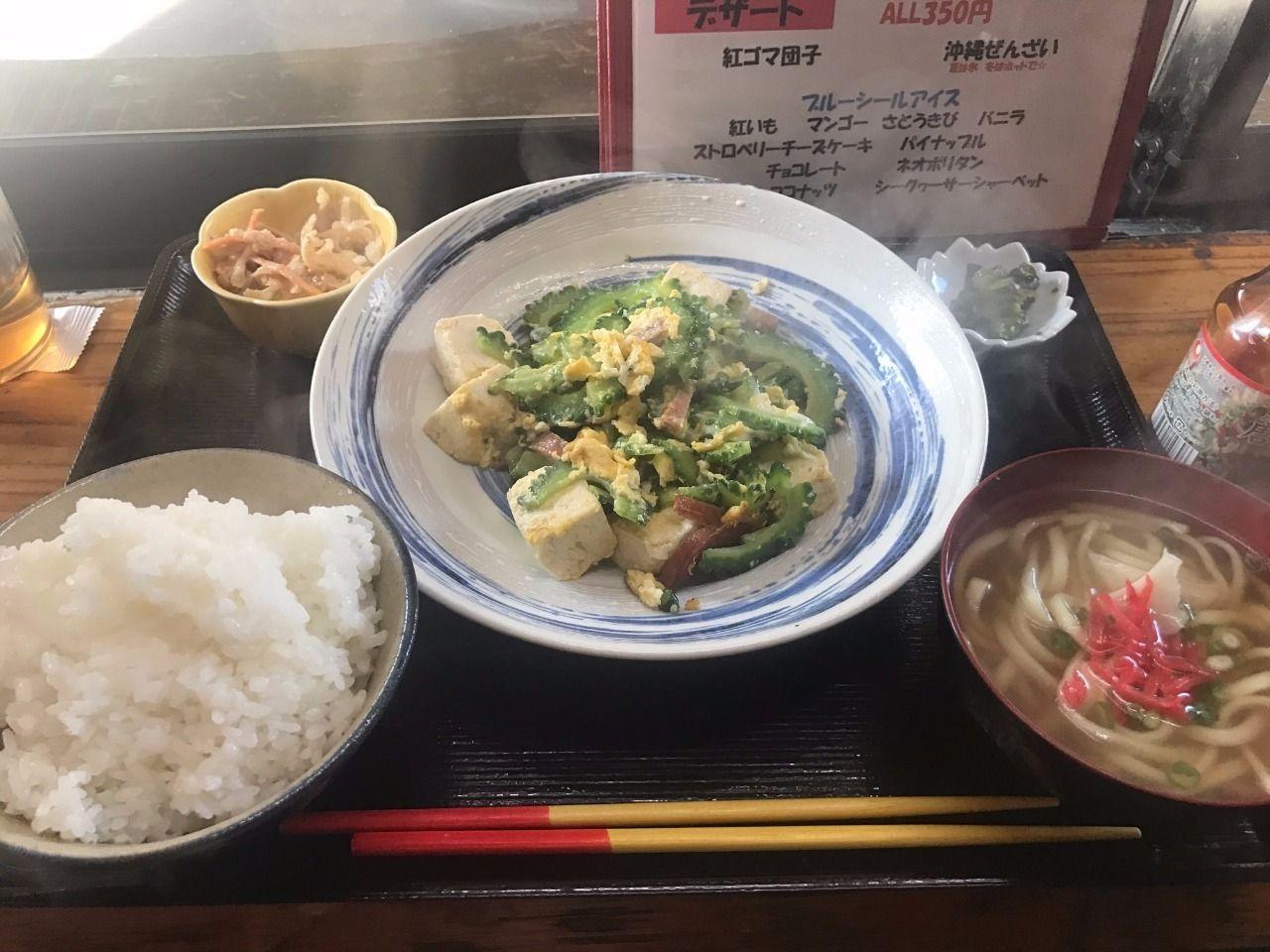 大正駅、「いちゃりば」でゴーヤーチャンプル定食を喰らう!!