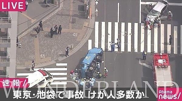 池袋交通事故画像
